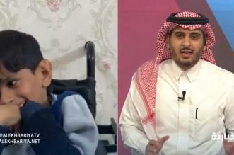 ماذا قالت عائلة الطفل ماجد الشمري بعد تفاعل أمير الشمالية مع حالته؟ - المواطن