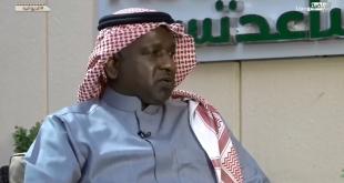 الهشبول: تصريحات ماجد عبدالله في توقيت سيئ