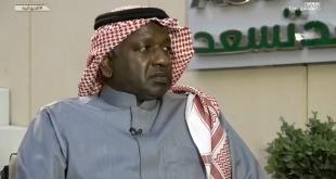 ماجد عبدالله ينتقد تعيين حسين عبدالغني في النصر!