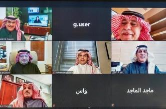 مجلس إدارة الأنباء السعودية يعقد اجتماعه الـ18 ويتخذ عددًا من القرارات والتوصيات - المواطن