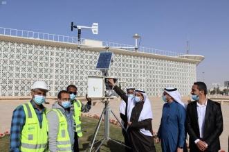 محطة البيئة الجديدة في الرياض