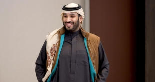 محمد بن سلمان يعتمد إستراتيجية صندوق الاستثمارات العامة وهذه أهدافه