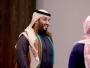 محمد بن سلمان بعد اعتماد استراتيجية صندوق الاستثمارات العامة 8