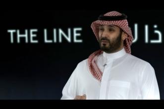 محمد بن سلمان: المجتمعات في ذا لاين ستكون مترابطة افتراضيًّا - المواطن