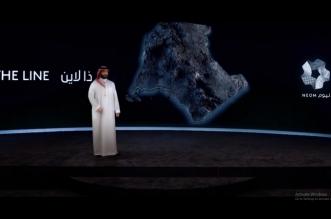 ذا لاين .. مشروع محمد بن سلمان الأكثر طموحًا - المواطن
