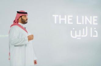 ذا لاين .. مدينة المستقبل وصديقة البيئة برؤية محمد بن سلمان - المواطن