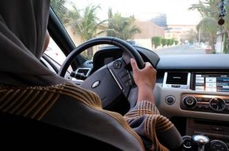 افتتاح أول مدرسة لتعليم النساء القيادة في جازان.. قريبًا - المواطن
