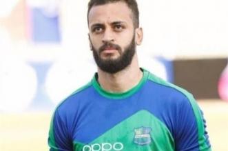 مروان حمدي