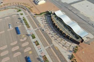 مطار العلا