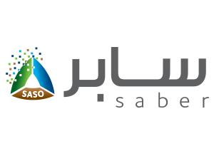 المواصفات تلزم المستوردين بتسجيل جميع المنتجات في سابر - المواطن