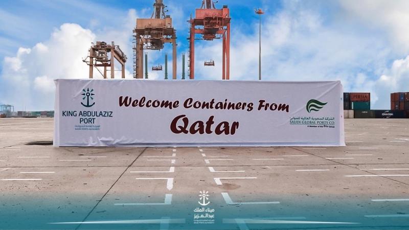 ميناء الملك عبدالعزيز: وصول 27 حاوية من ميناء حمد القطري - المواطن