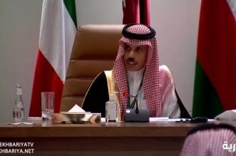 فيديو.. لحظة إعلان وزير الخارجية طي الخلاف مع قطر بشكل كامل - المواطن
