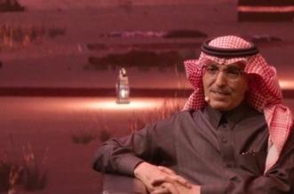 وزير المالية: رؤية السعودية 2030 اجتازت جائحة كورونا بنجاح - المواطن