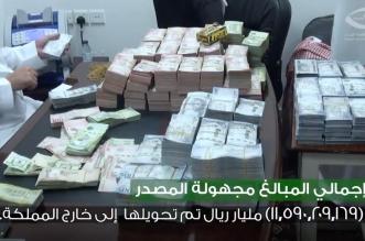 القبض على 7 رجال أعمال و12 موظف بنك وضابط صف و5 مواطنين في قضايا فساد بقيمة 11 مليار ريال - المواطن
