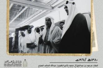 صورة تاريخية نادرة لـ الملك سعود برفقة أمير الكويت عبدالله السالم الصباح - المواطن