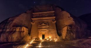 الهجر في السعودية .. وجهة سياحية فريدة من نوعها