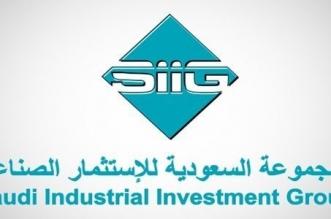 المجموعة السعودية تحدد موعد توزيع 225 مليون ريال أرباحاً على المساهمين - المواطن