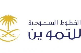 السعودية للتموين توقع عقداً بـ 17 مليون ريال لتقديم خدمات الضيافة والتموين لرالي داكار - المواطن