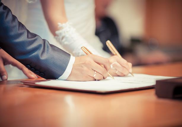 زواج التجربة يثير الجدل في مصر