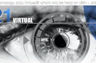 بدء الترشيح لدرع طب العيون لعام 2021 - المواطن