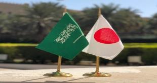 سفارة اليابان في الرياض تعلن عن وظائف شاغرة