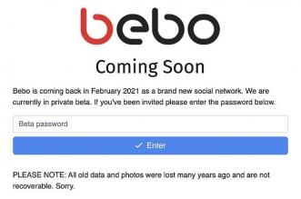 تطبيق بيبو