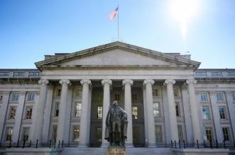 واشنطن تفرض عقوبات على 16 كيانًا وشركة تابعة لإيران - المواطن