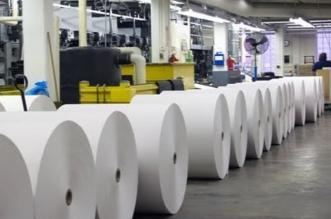 صناعة الورق تعلن نتائج الطرح المتبقي بقيمة 32.5 مليون ريال - المواطن