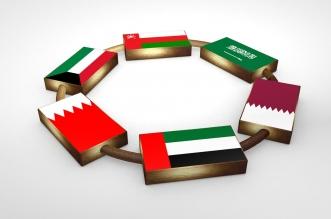 قمة تاريخية تستهل العقد الخامس لـ مجلس التعاون الخليجي