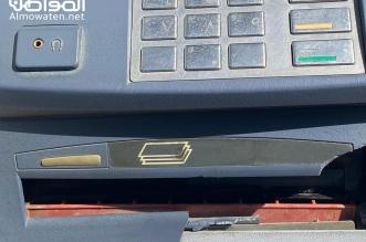 جهاز صراف آلي يتعرض للتهشيم