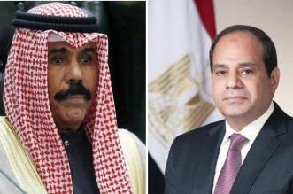 رسالة خطية من أمير الكويت للرئيس المصري - المواطن