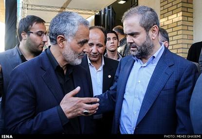 النظام الإيراني