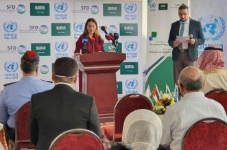 سفير المملكة لدى الأردن يفتتح مركز الأونروا الصحي الجديد - المواطن