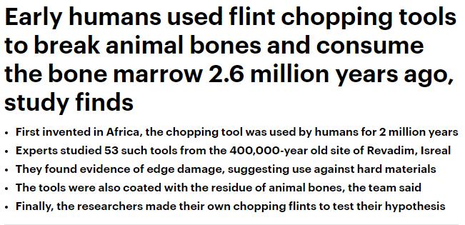 ادوات التقطيع للحيوانات