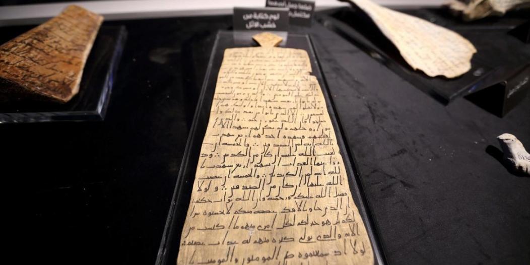 دارة الملك عبدالعزيز وشؤون الحرمين تجهزان المعرض الدائم للمخطوطات النادرة بالمسجد النبوي