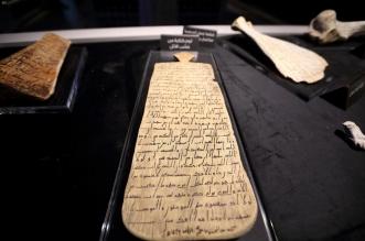 دارة الملك عبدالعزيز وشؤون الحرمين تجهزان المعرض الدائم للمخطوطات النادرة بالمسجد النبوي - المواطن