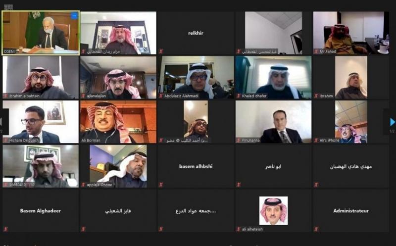 مجلس الأعمال السعودي المغربي