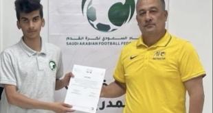 العقيل أصغر سعودي ينال رخصة التدريب الآسيوية C