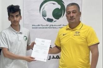 """بسن 20 عام.. أحمد العقيل يحصل على رخصة التدريب الآسيوية """"C"""""""