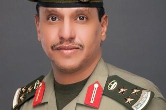 العميد محمد السعد