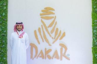 رالي داكار السعودية