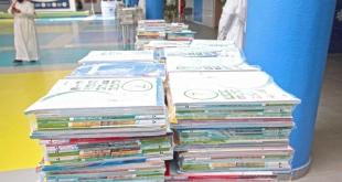 6 ملايين طالب يستلمون كتب المقررات الدراسية اليوم