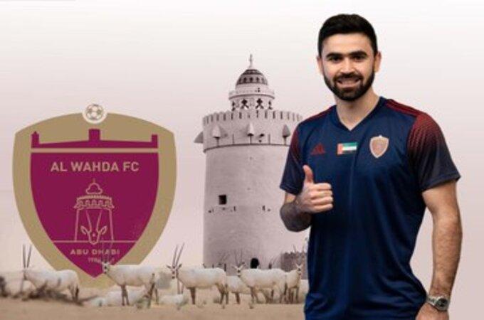 رسميًا .. عمر خربين ينضم لـ الوحدة الإماراتي لمدة موسمين ونصف