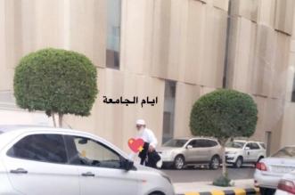 سعودية توثق لحظات انتظار والدها لها خلال مراحل حياتها - المواطن