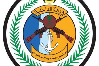 حرس الحدود : حادث تصادم بحري بين قاربين مقابل شاطئ الفناتير ينتج عنه وفاة مقيمة - المواطن