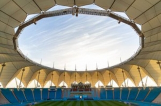 ملعب الملك فهد الدولي