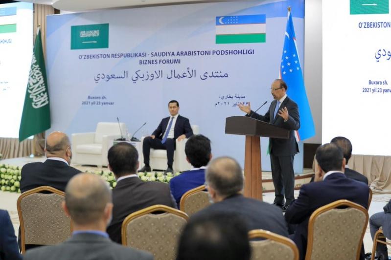 انطلاق منتدى الاستثمار السعودي الأوزبكي بحضور خالد الفالح - المواطن