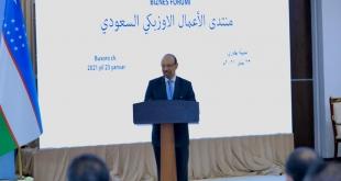 انطلاق منتدى الاستثمار السعودي الأوزبكي بحضور خالد الفالح