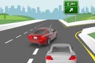 المرور لقائدي المركبات: احذروا هذا السلوك يسبب حوادث - المواطن