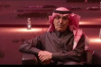 وزير المالية:الفرص الاستثمارية في السعودية هائلة - المواطن